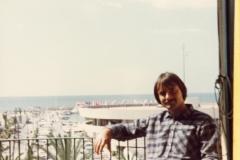 1984 - 015 Španija-EP 1984